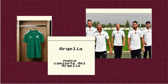 Argelia | Camiseta Argelia replica 2021 2022
