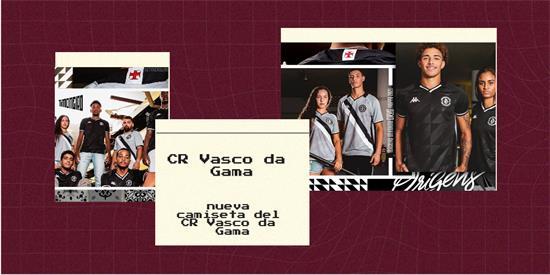 CR Vasco da Gama   Camiseta CR Vasco da Gama replica 2021 2022
