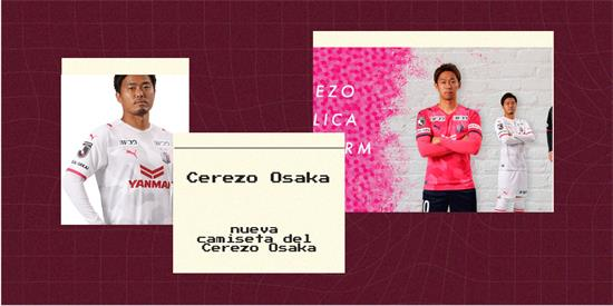 Cerezo Osaka   Camiseta Cerezo Osaka replica 2021 2022