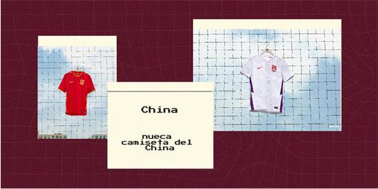China   Camiseta China replica 2021 2022