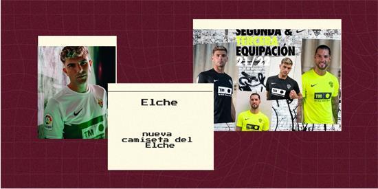 Elche Camiseta | Camiseta Elche replica 2021 2022