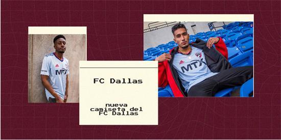 FC Dallas   Camiseta FC Dallas replica 2021 2022