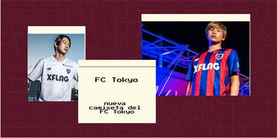 FC Tokyo | Camiseta FC Tokyo replica 2021 2022