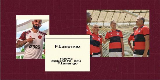 Flamengo | Camiseta Flamengo replica 2021 2022