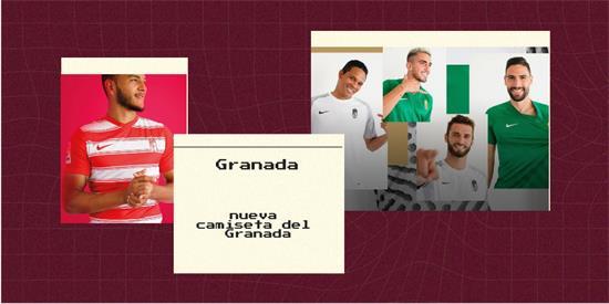 Granada Camiseta   Camiseta Granada replica 2021 2022