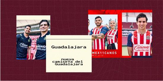 Guadalajara   Camiseta Guadalajara replica 2021 2022