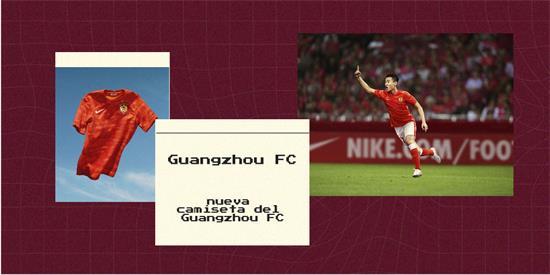 Guangzhou FC | Camiseta Guangzhou FC replica 2021 2022