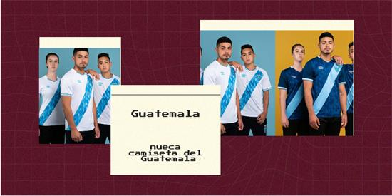 Guatemala | Camiseta Guatemala replica 2021 2022