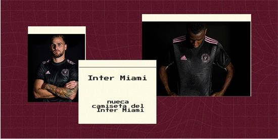 Inter Miami | Camiseta Inter Miami replica 2021 2022