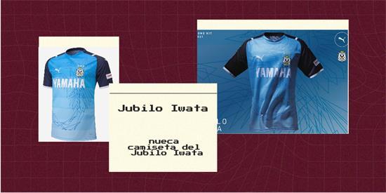 Jubilo Iwata   Camiseta Jubilo Iwata replica 2021 2022
