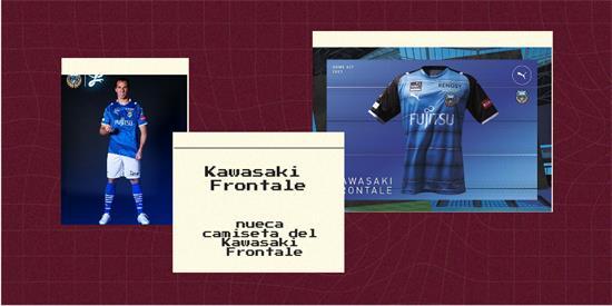 Kawasaki Frontale   Camiseta Kawasaki Frontale replica 2021 2022