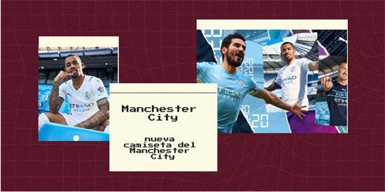 Manchester City Camiseta   Camiseta Manchester City replica 2021 2022
