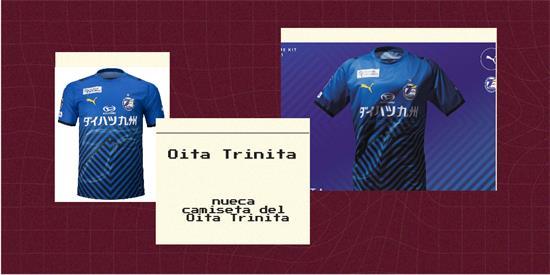 Oita Trinita | Camiseta Oita Trinita replica 2021 2022