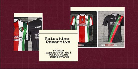 Palestino Deportivo   Camiseta Palestino Deportivo replica 2021 2022