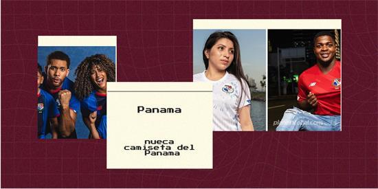 Panama | Camiseta Panama replica 2021 2022