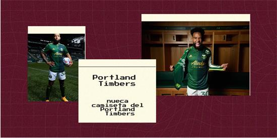 Portland Timbers | Camiseta Portland Timbers replica 2021 2022