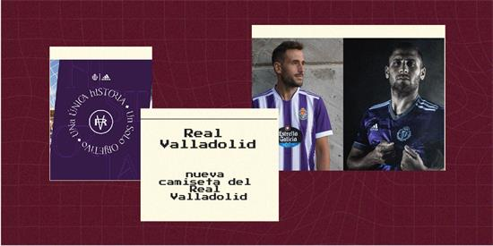 Real Valladolid Camiseta | Camiseta Real Valladolid replica 2021 2022