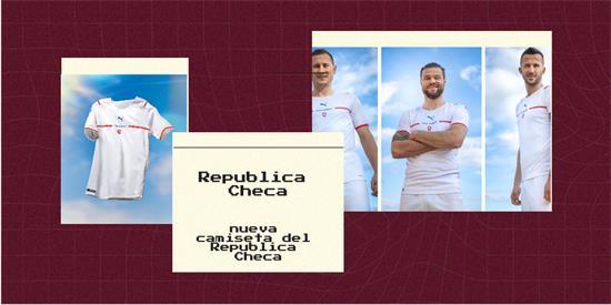 Republica Checa | Camiseta Republica Checa replica 2021 2022