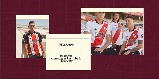River   Camiseta River replica 2021 2022