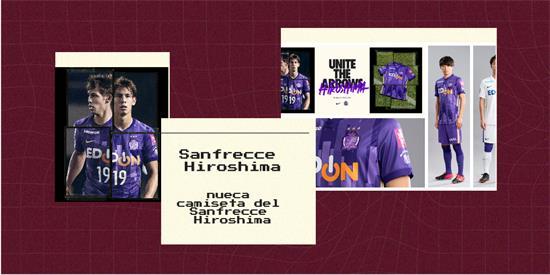 Sanfrecce Hiroshima   Camiseta Sanfrecce Hiroshima replica 2021 2022