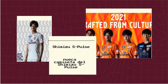 Shimizu S-Pulse   Camiseta Shimizu S-Pulse replica 2021 2022