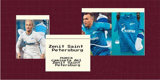 Zenit Saint Petersburg   Camiseta Zenit Saint Petersburg replica 2021 2022