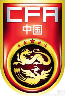China Camiseta   Camiseta China replica 2021 2022